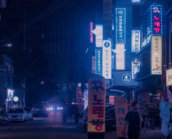 Neon Box Membantu Perkembangan Bisnis. Sudah Pakai