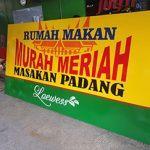 jasa pembuatan papan nama di yogyakarta